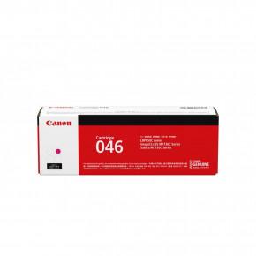 Canon 046 Magenta Original Toner Cartridge (1248C002)