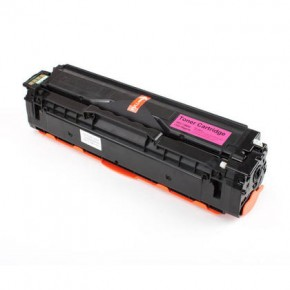 Justprint CN716M - Toner Cartridge Compatible To Canon 716 Magenta