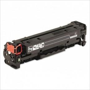 Justprint CN718B - Toner Cartridge Compatible To Canon 718 Black