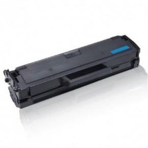 Justprint MLTD111S - Toner Cartridge Compatible To Samsung MLTD111S Black