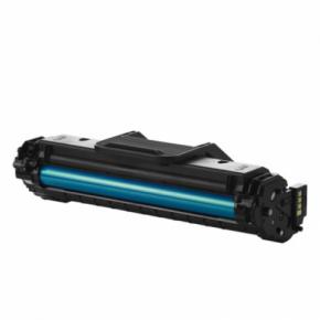 Justprint MLTD117S - Toner Cartridge Compatible To Samsung MLTD117S Black